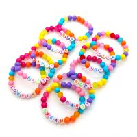 Party Favor Bracelets E: Set of 10